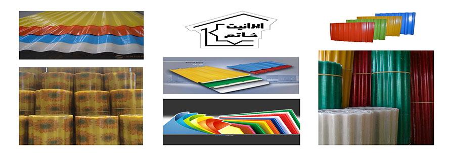 انواع محصولات پوششی