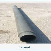 لوله دودکش سیمانی گرد قطر 15