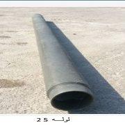 لوله دودکش سیمانی گرد قطر 25