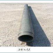 لوله دودکش سیمانی گرد قطر 30